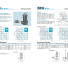 SQ_SFQ_BQ_CQ_IA117-E.pdf copy